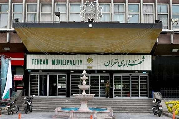 دستگیری 3 نفر از مدیران شهرداری تهران + اسامی