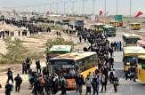باشگاه خبرنگاران -خدمات خروج موقت خودرو برای زائران اربعین حسینی رایگان شد