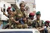 باشگاه خبرنگاران -کشته شدن عناصر سعودی در حمله توپخانهای یمنیها