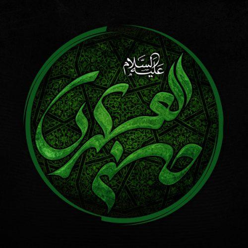 صلح امام حسن (ع) قیامی بزرگ برای حفظ بقای اسلام بود/ شجاعت و مقاومت امام حسن (ع) در دنیای امروز مورد غفلت قرار گرفته است