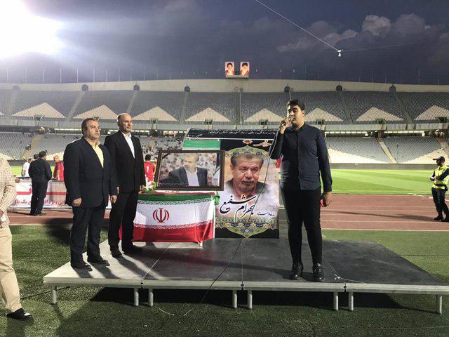حواشی قبل از دیدار تیمهای ملی فوتبال ایران - بولیوی