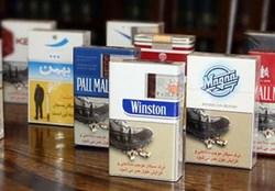 سایه سنگین مافیای سیگار بر سر کوچهپسکوچههای بازار تهران +لیست قیمتهای مصوب سیگار