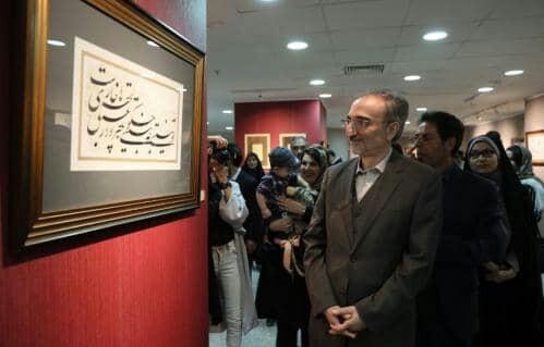 بازدید شهردار مشهد از نمایشگاه خوشنویسی مهرگان در نگارخانه شهر