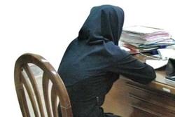 حیله گری زن رمال برای درمان نازایی