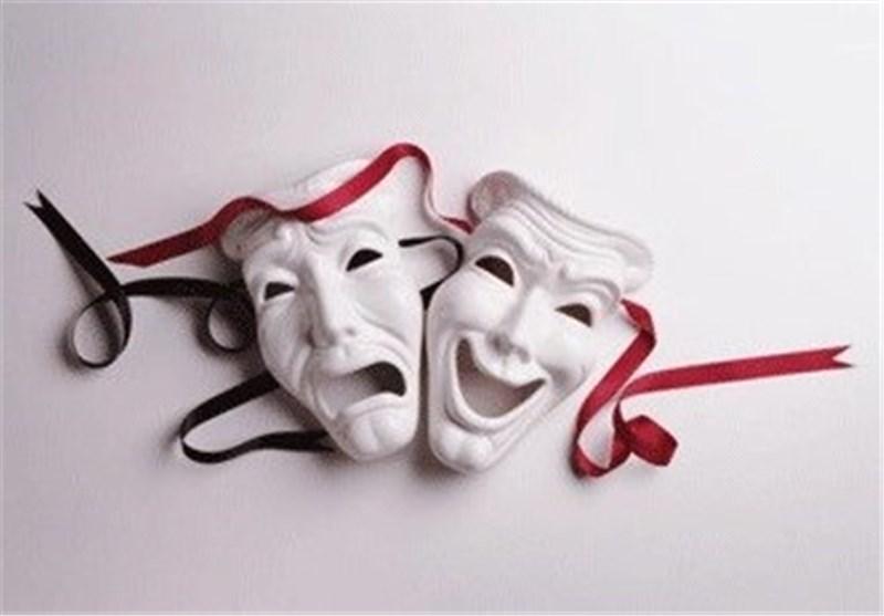 پرده جدید تفاخر در تئاترهای لاکچری + صوت