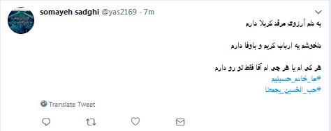 خدمتگزاری مجازی #ما_خادم_حسینیم