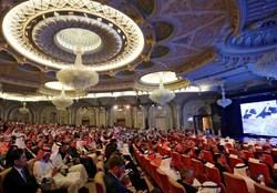 فهرست شرکتها و بانکهای مهمی که از شرکت در کنفرانس بین المللی ریاض انصراف دادهاند