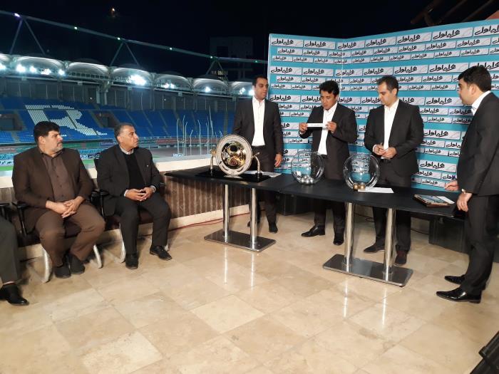 مراسم قرعه کشی مرحله یک چهارم نهایی جام حذفی برگزار شد
