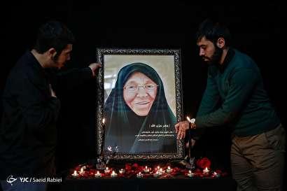"""باشگاه خبرنگاران -مراسم ترحیم """"مادر حزبالله"""""""