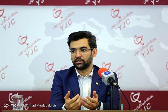 کاهش نرخ مکالمات صادره ایران به عراق از دقیقهای ۳۰۰۰تومان به ۹۰۰تومان/ زائران حتماً از سیمکارتهای عراقی استفاده کنند