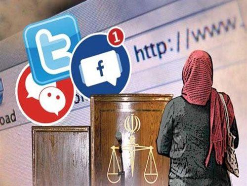 «طلاق و جدایی»سرانجام ازدواجهای اینترنتی