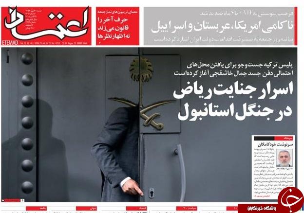 پایان خوشبینی به FATF/ تاریخ انقضای بن سلمان/ هشدار چند جانبه به آمریکا