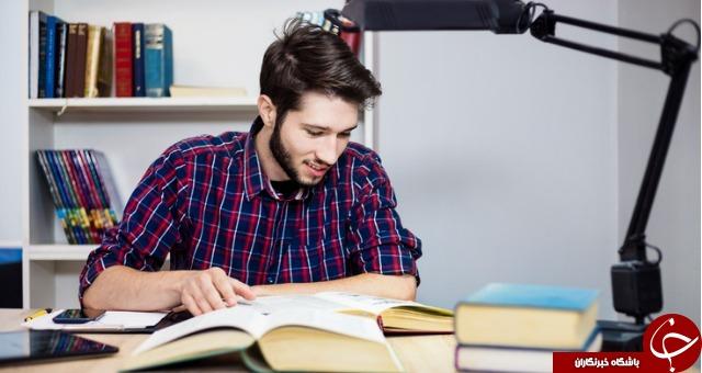 چگونه وام دانشجویی بگیریم ؟ + مدارک مورد نیاز