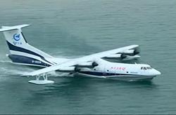 رونمایی چینیها از بزرگترین هواپیمای آبی-خاکی + فیلم
