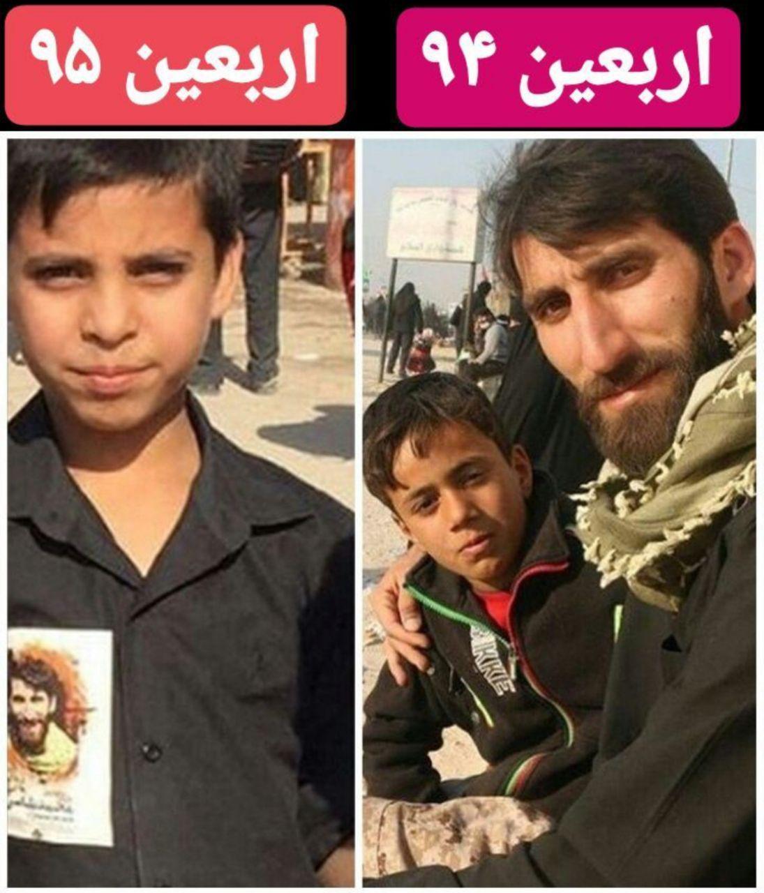 دو عکس متفاوت در پیاده روی اربعین از یک شهید مدافع حرم