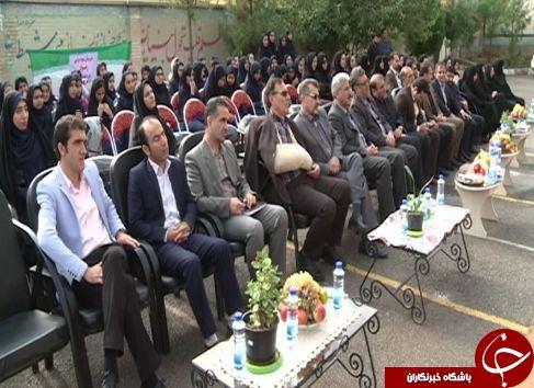 برگزاری افتتاحیه المپیاد ورزشی در خرم آباد
