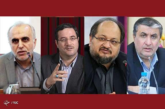 باشگاه خبرنگاران -۴ گزینه رئیسجمهور برای وزارتخانههای بدون وزیر + کارنامه