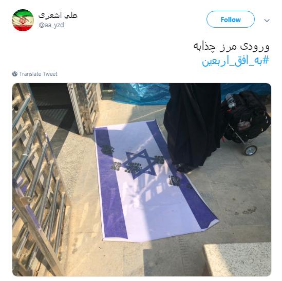 شکست پروژه تفرقه اندازی میان ایران و عراق در اربعین امسال +تصاویر