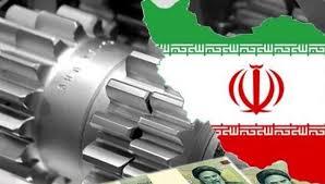 از دغدغهها تا حمایت از تولید کننده ایرانی
