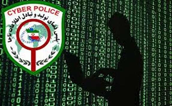 باشگاه خبرنگاران - دستگیری روانشناس قلابی در فضای مجازی