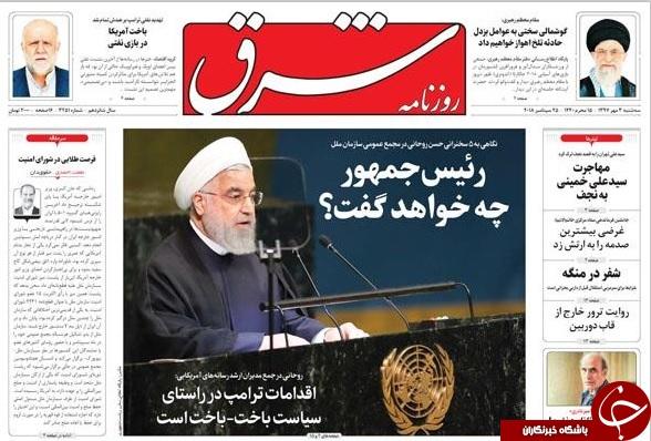 آقای روحانی! محکم باشید، ملت ایران از آمریکا طلبکار است/ گوشمالی سختی به تروریستها خواهیم داد
