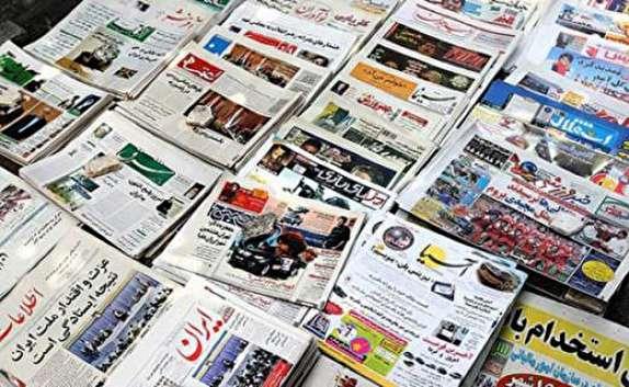 باشگاه خبرنگاران -صفحه نخست روزنامه استان آذربایجان شرقی سه شنبه ۳ مهر ماه