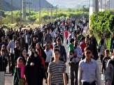 باشگاه خبرنگاران -برگزاری همایش پیاده روی خانواده گرامیداشت هفته دفاع مقدس در یاسوج