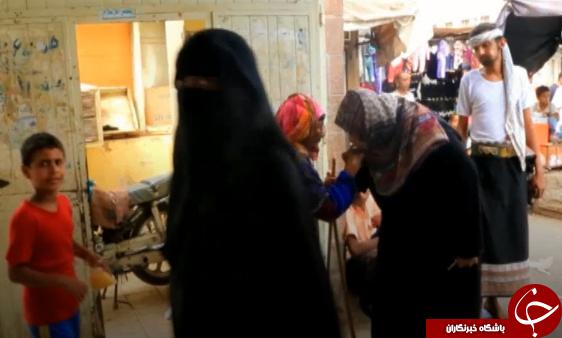 زنی یمنی که چیزی کم از فرشته نجات برای مردم سرزمینش ندارد+تصاویر