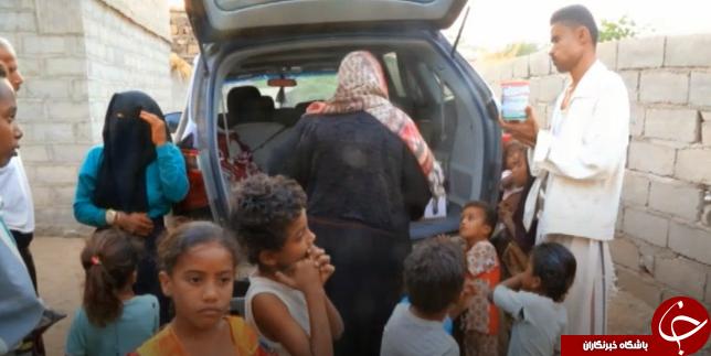 زنی یمنی که چیزی از فرشته نجات برای مردم سرزمینش کم ندارد+تصاویر