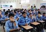 باشگاه خبرنگاران -وجود بیش از ۴ هزار دانش آموز پایه دوازدهم در دزفول