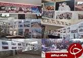باشگاه خبرنگاران -برپایی نمایشگاه عکس دفاع مقدس در اندیمشک