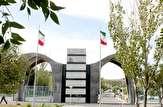 باشگاه خبرنگاران -پذیرش ۷ هزارو ۶۳۲ دانشجوی جدیدالورود در سالجاری