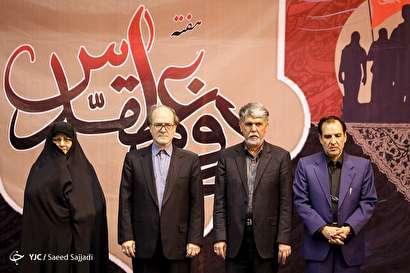 باشگاه خبرنگاران -گرامیداشت هفته دفاع مقدس در وزارت فرهنگ و ارشاد اسلامی