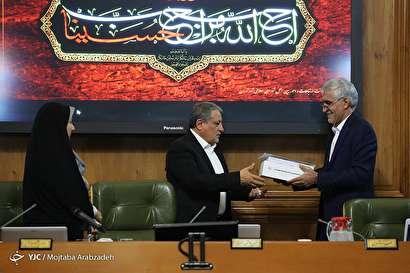 باشگاه خبرنگاران -هشتاد و نهمین جلسه شورای شهر تهران
