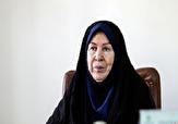 باشگاه خبرنگاران -دادگاههای خانواده برای حفظ حقوق زنان و کیان خانواده دایر شد/ فعالیت بیش از ۱۰۰۰ قاضی زن در دستگاه قضا