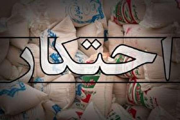 باشگاه خبرنگاران -توزیع کالاهای احتکار شده مکشوفه در استان زنجان/ برخورد قاطع با محتکران
