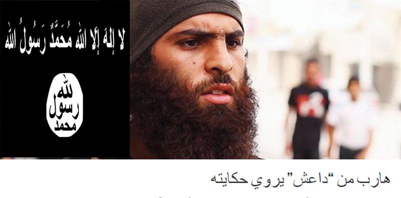 از مرگ امامجماعت تروریستها با یک «سیمکارت» تا سرنوشت سیاه «خواننده رپ» داعشی بعد اجرا در رادیو