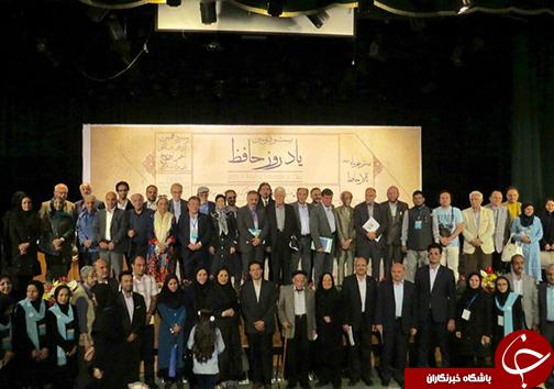 شهر حافظ و سعدی نقطه دورهمی های بین المللی ادیبان/عاشقان غیر ایرانی ادبیات فارسی از شکوهش گفتند