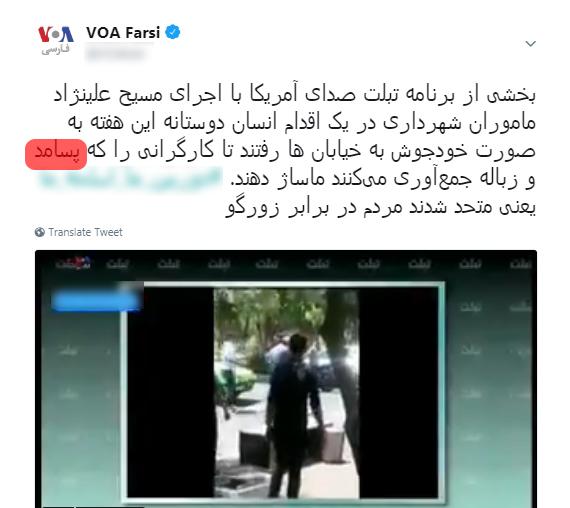 زیرو بم پرونده سنگین مسیح علینژاد/ از کمپینهای پولکی تا دروغهای یواشکی+فیلم و تصاویر