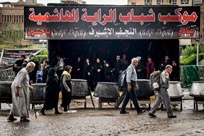 باشگاه خبرنگاران -بارش باران رحمت الهی در نجف اشرف