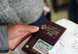 آخرین مهلت ثبت نام در سامانه سماح/ صدور ویزای اربعین حداکثر تا ۷۲ ساعت