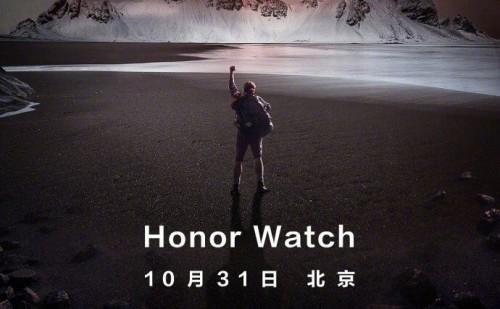 ساعت هوشمند آنر به زودی معرفی خواهد شد +عکس