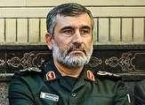 مراسم تشییع پیکر پدر سردار حاجی زاده فردا برگزار میشود