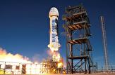باشگاه خبرنگاران -سفرهای گردشی به فضا به زودی آغاز میشود