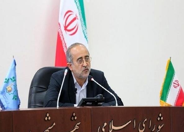 افزایش نشاط و شادی شعار شورای شهر پنجم مشهد