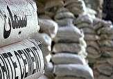 باشگاه خبرنگاران - افزایش ۱۱۷ درصدی قیمت پاکت سیمان
