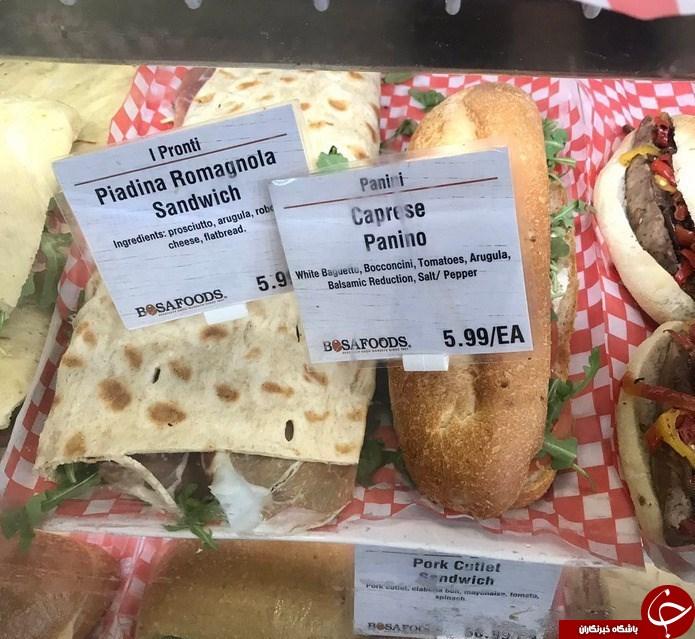 تولید نان سنگک در ایتالیا با نام جدید + عکس