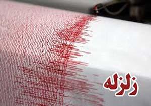 زمینلرزه در سیرچ کرمان