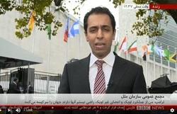 سبیل گزارشگر بیبیسی فارسی در مقابل سازمان ملل سوژه رسانهها شد! +فیلم