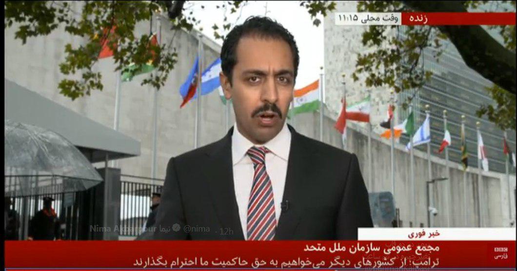 سبیل مجری بیبیسی فارسی سوژه رسانهها شد! +تصاویر